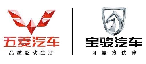 济南宝骏汽车销售服务有限公司