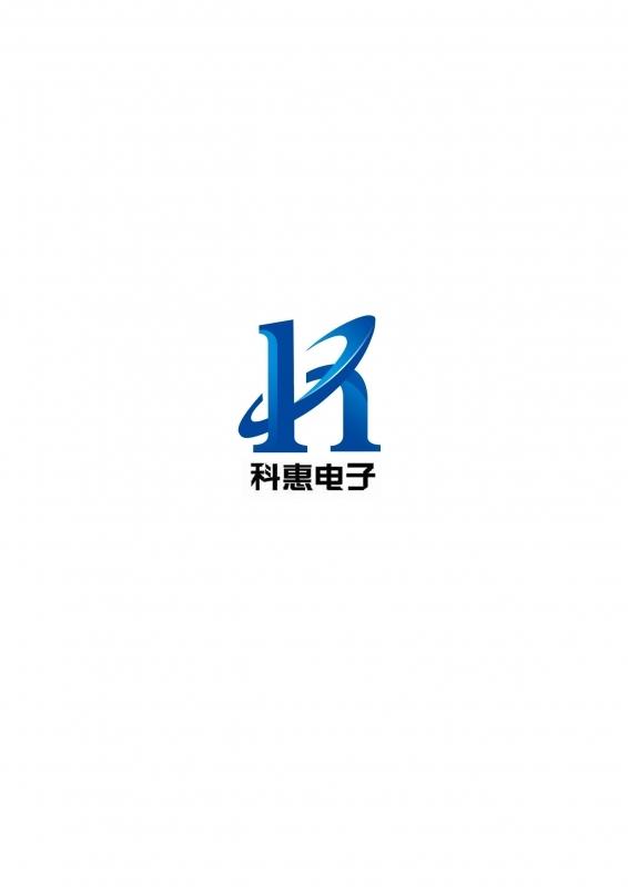 山东科惠电子科技有限公司