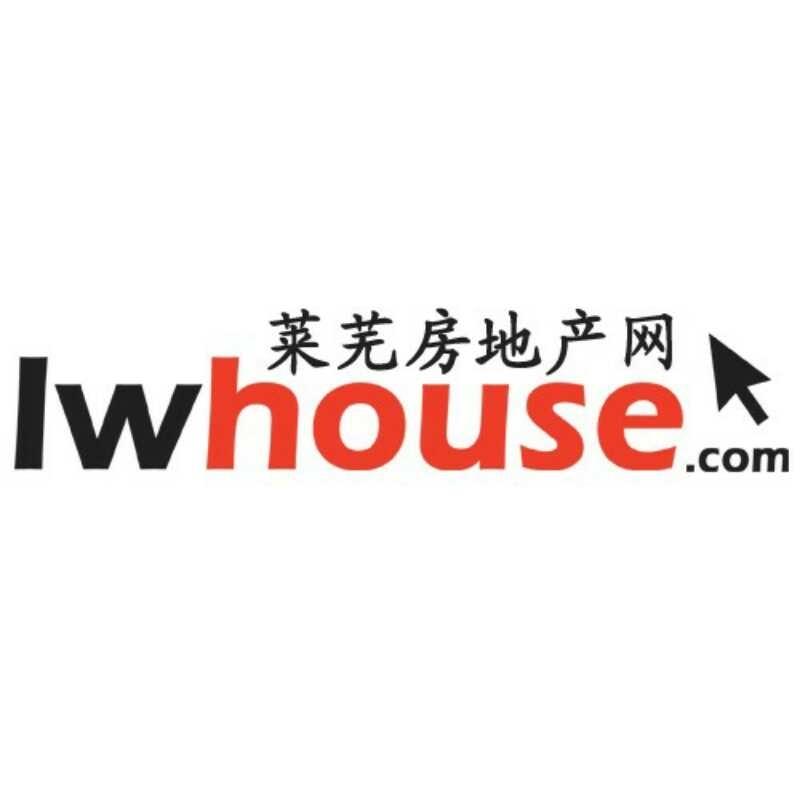 济南莱房网传媒有限公司