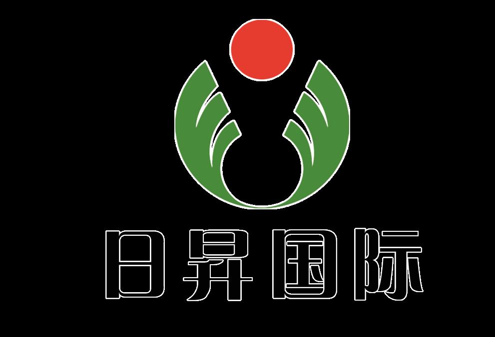 山东日昇国际经济合作有限公司