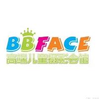 BBFACE高端儿童摄影