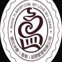济南市莱芜区提拉米酥烘焙坊